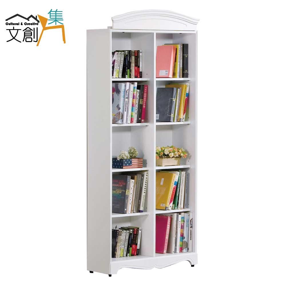 【文創集】娜比 法式2.7尺開放式書櫃/收納櫃