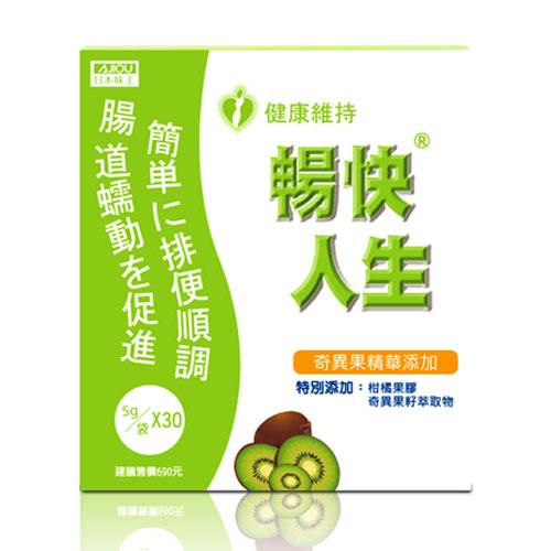 【買一送一】日本味王暢快人生奇異果精華5gX30入