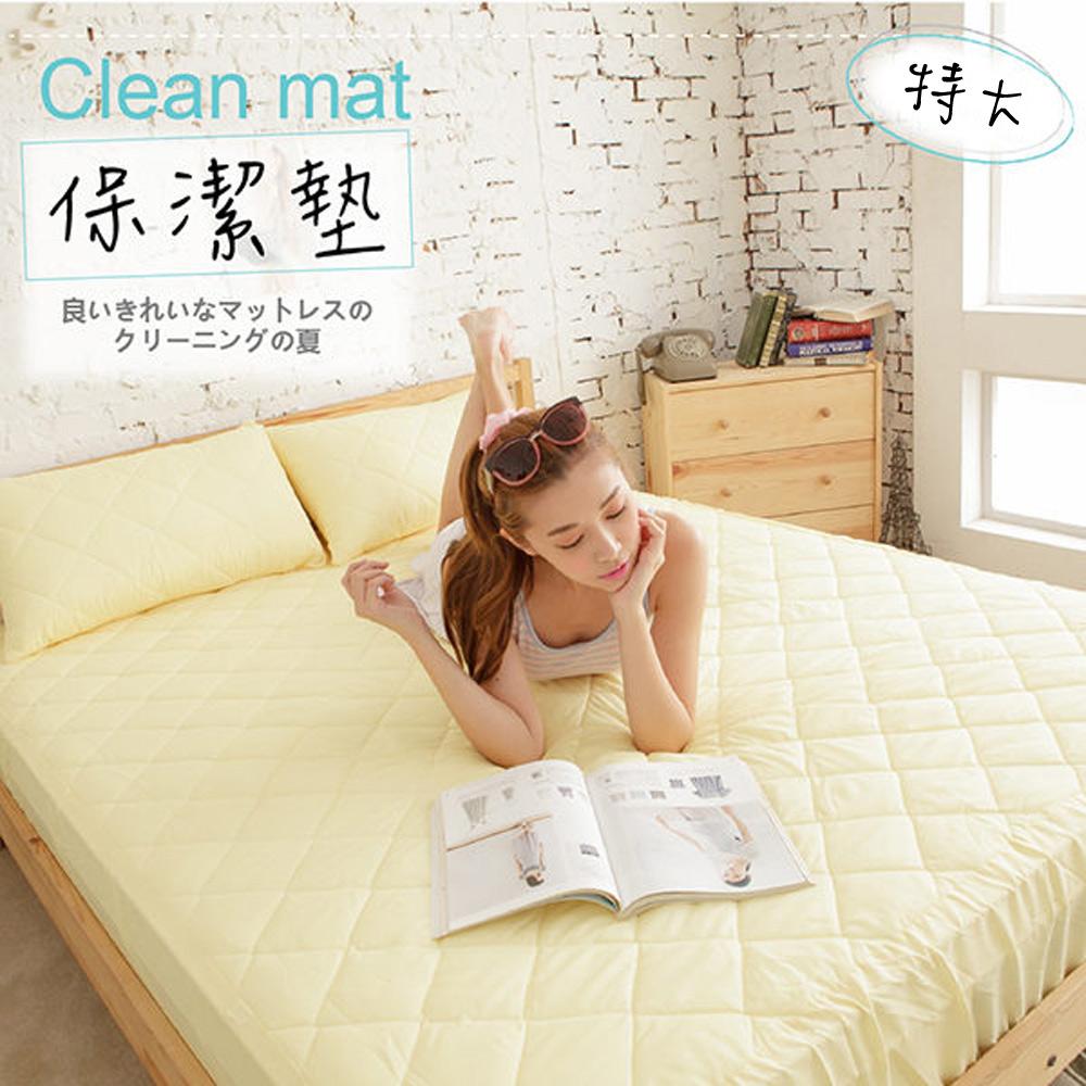 台灣製造.馬卡龍漾彩多色系列.黃 (特大雙人保潔床包)