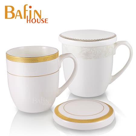 Bafin House 骨瓷馬克杯2入組(附蓋)