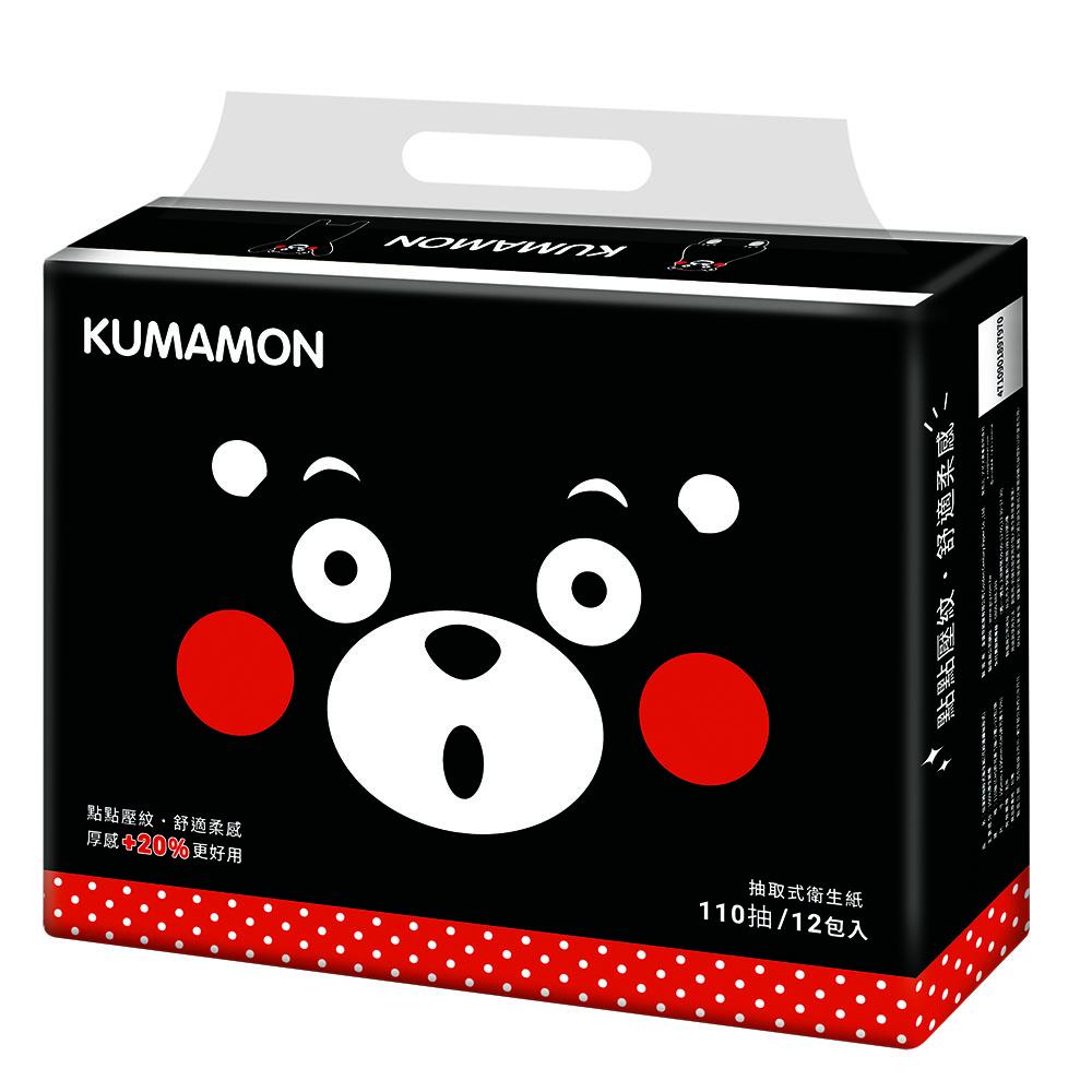 【熊本熊-授權版】倍潔雅超厚感抽取式衛生紙110抽x72包/箱