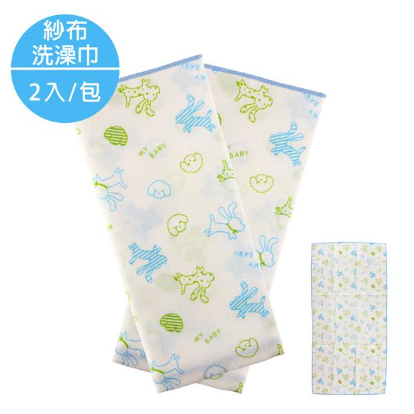 MYBABY 快樂小狗紗布洗澡巾(2入/包)-6包組