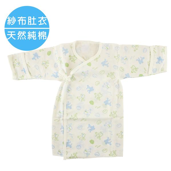 【愛的世界】MYBABY 快樂小狗紗布肚衣(1入/包)-3包組-台灣製