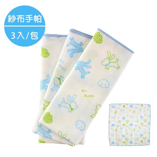 【愛的世界】MYBABY 快樂小狗紗布手帕(3入/包)-6包組-台灣製