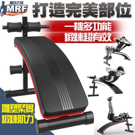 健身大師-MRF雕塑型 腰部訓練仰臥架