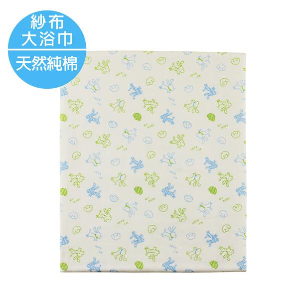 【愛的世界】MYBABY 快樂小狗紗布大浴巾(1入/包)-2包組-台灣製