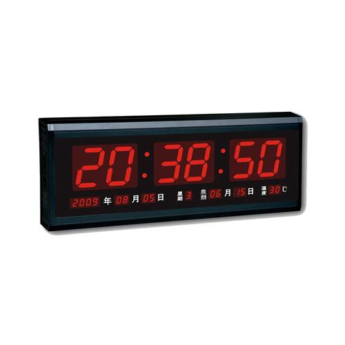 鋒寶 FB-4819 環保電腦萬年曆LED