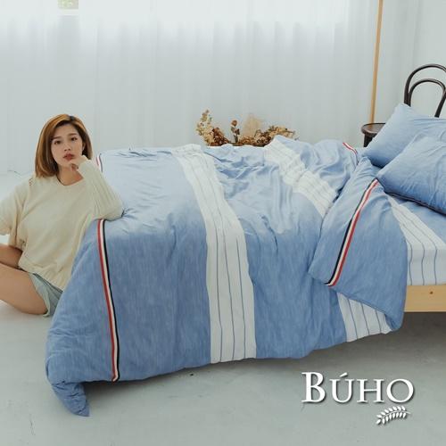 BUHO《悠藍假期》雙人舖棉兩用被套