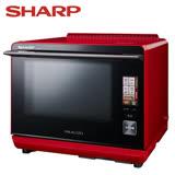 SHARP夏普HEALSIO 30公升水波爐AX-XP4T-R(紅)