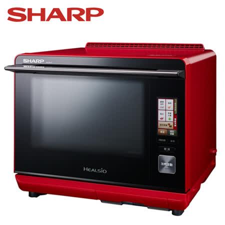 SHARP夏普 HEALSIO 30公升水波爐