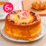 【預購-樂活e棧】父親節蛋糕-岩燒起司蜂蜜蛋糕(6吋/顆,共1顆)