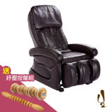 【U2】S型深層指壓按摩椅(送紓壓按摩組)