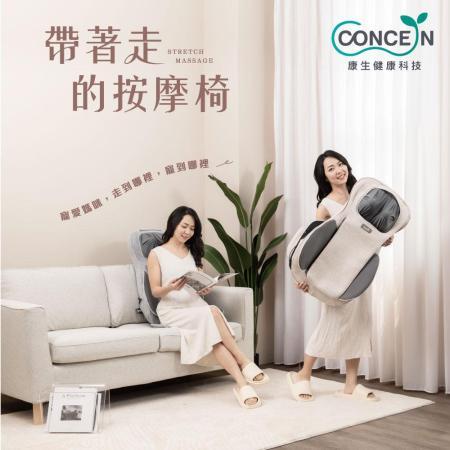 康生BOSS專用氣壓 揉捶全功能按摩椅墊