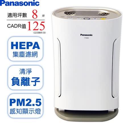 Panasonic 國際牌 8坪負離子空氣清淨機