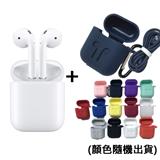 Apple 原廠配件 AirPods 藍牙耳機 搭配 Airpods保護套組合 MMEF2TA/A(顏色隨機)