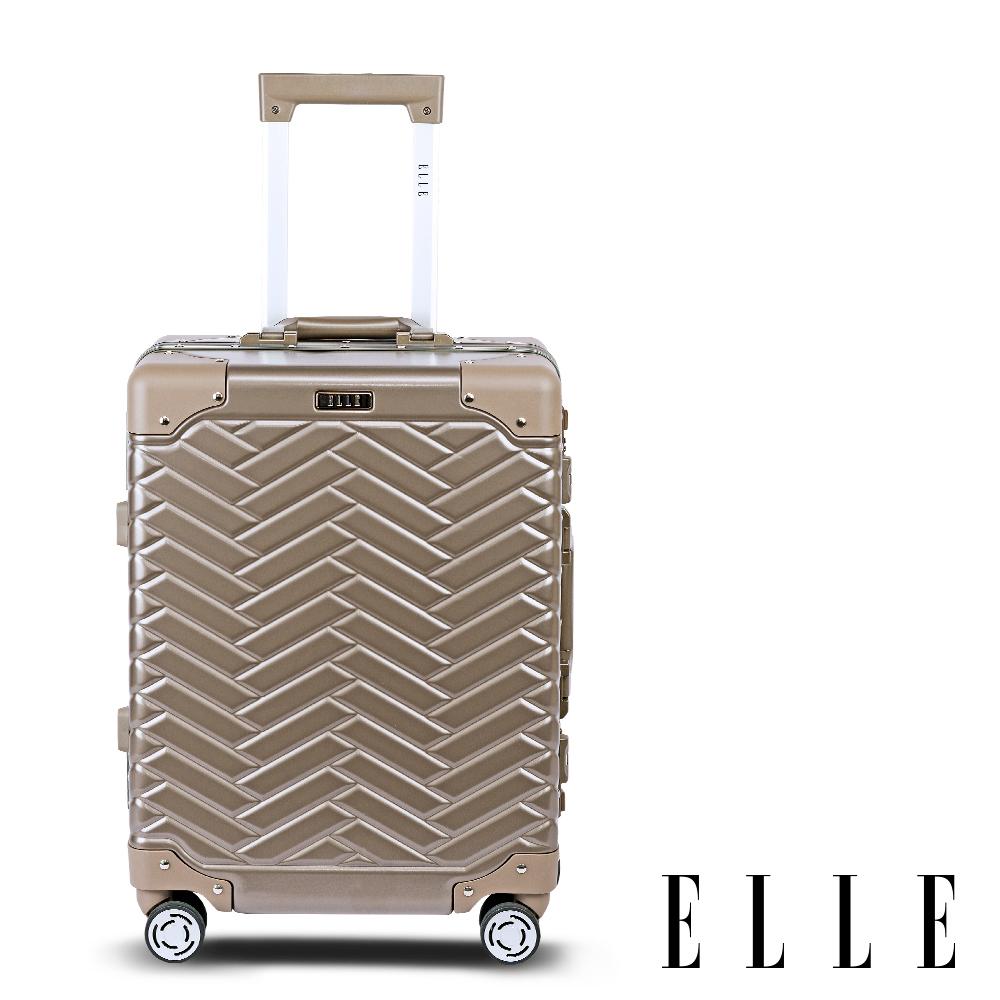 ELLE CHOCOLATE經典鋁框系列-18吋霧面ABS+PC行李箱- 摩卡霧金 EL31203