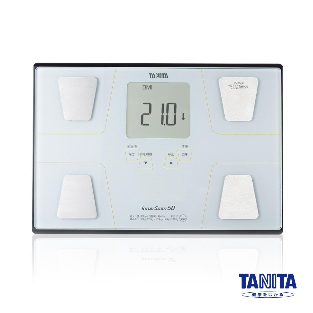 日本TANITA 九合一體組成計BC320 (日本製)-珍珠白