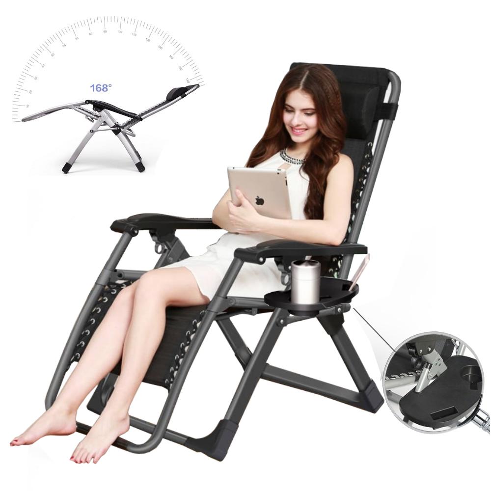 Style 新一代無段式高承重舒適躺椅-附置物杯架