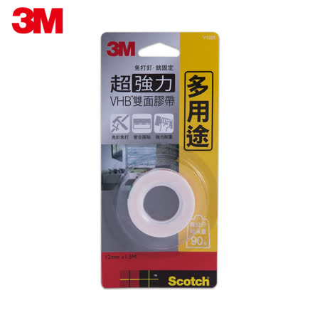 3M多用途超強力 VHB雙面膠帶