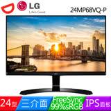 福利品▼LG樂金 24MP68VQ-P 24型 Full HD AH-IPS 護眼電競螢幕