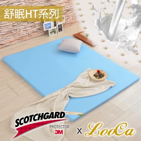 LooCa吸濕排汗HT5cm乳膠舒眠床墊(單大3.5尺)