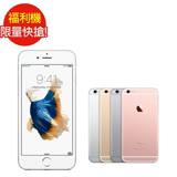 【福利品】APPLE iPhone 6S_4.7吋 32G (七成新B) 玫瑰金