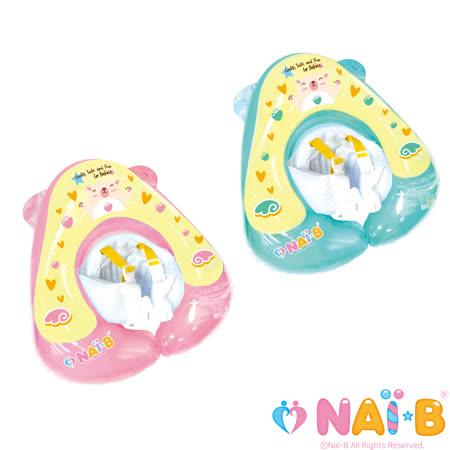韓國Nai-B奈比 幼兒趴式泳圈