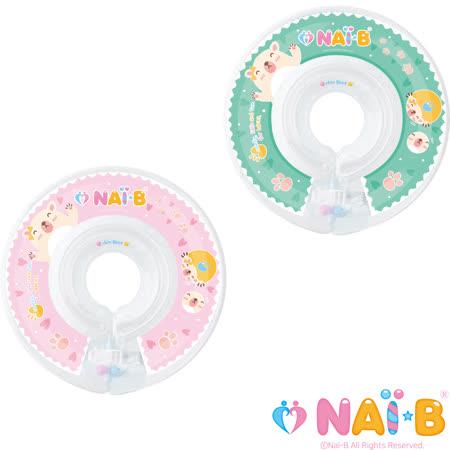 韓國Nai-B奈比 嬰兒脖圈