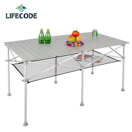 LIFECODE 長型鋁合金蛋捲桌