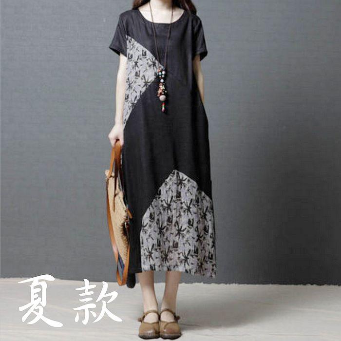 【Maya 名媛】M~2XL短袖拼布風圓領黑森林洋裝