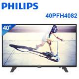 【促銷】PHILIPS飛利浦 40吋LED液晶顯示器+視訊盒 40PFH4082 含運送