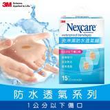 (任選)【3M】W515 Nexcare 克淋濕防水透氣繃15片包