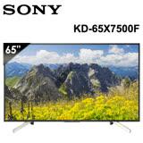 SONY KD-65X7500F 65吋4K超極真液晶電視