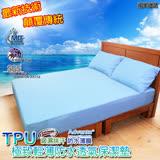 翔美寢飾 蝶戀TPU極致輕薄防水3M吸濕排汗 床包保潔墊 單人標準3x6.2尺