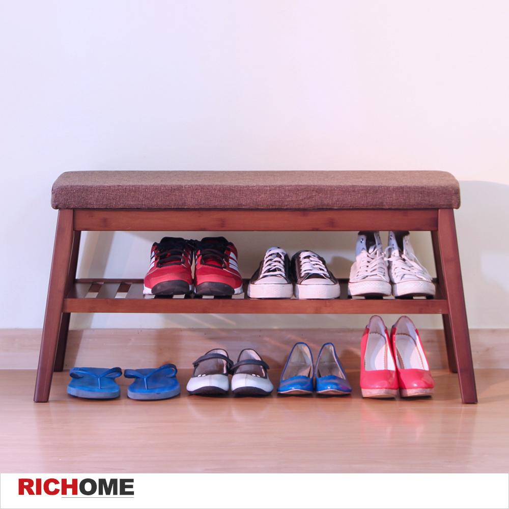 【RICHOME】典雅日式穿鞋椅