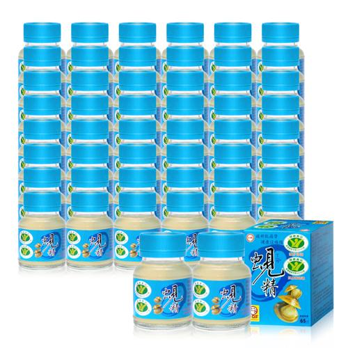 台糖 原味蜆精 62ml/瓶x48+贈2瓶