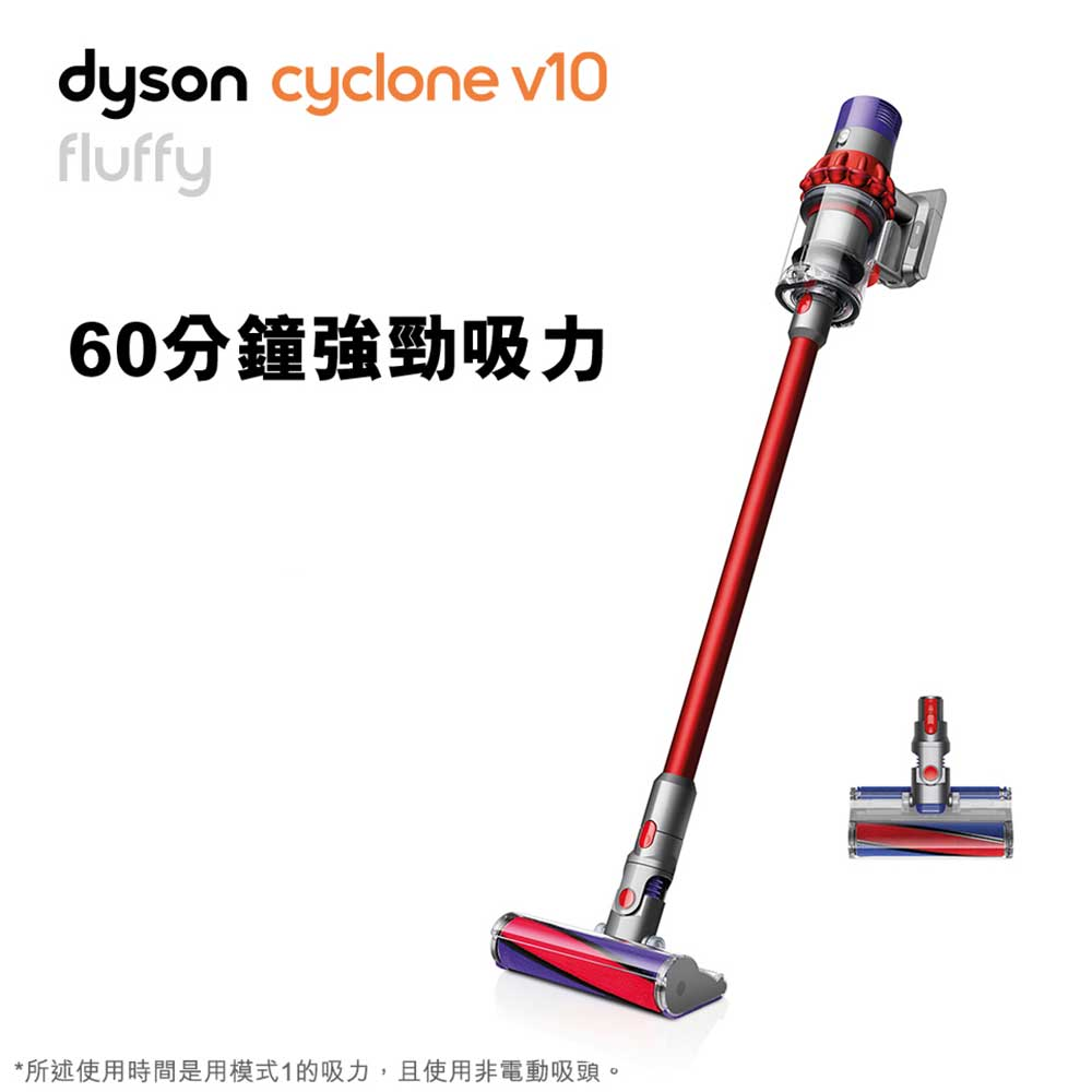 dyson Cyclone V10 Fluffy SV12無線吸塵器(紅色款)