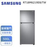 Samsung三星 500L 雙循環雙門冰箱 RT18M6219S9/TW 時尚銀