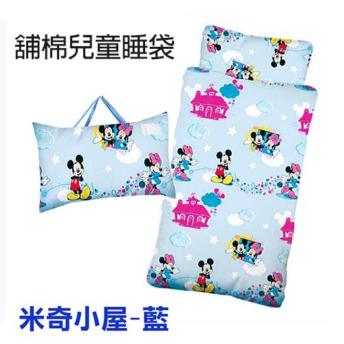 【17mall】迪士尼Disney舖棉二用兒童睡袋-米奇小屋藍