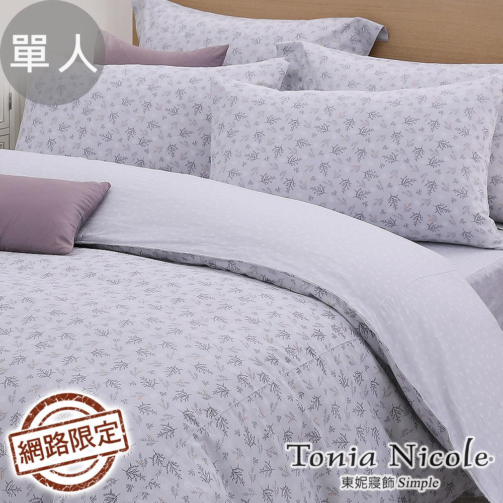Tonia Nicole東妮寢飾 森朵清苑100%精梳棉兩用被床包組(單人)