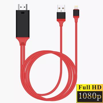 法拉利iPhone Lightning 8pin 轉HDMI數位影音轉接線(FW-7575S)