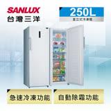 台灣三洋 SANLUX 250公升風扇式直立冷凍櫃 SCR-250F