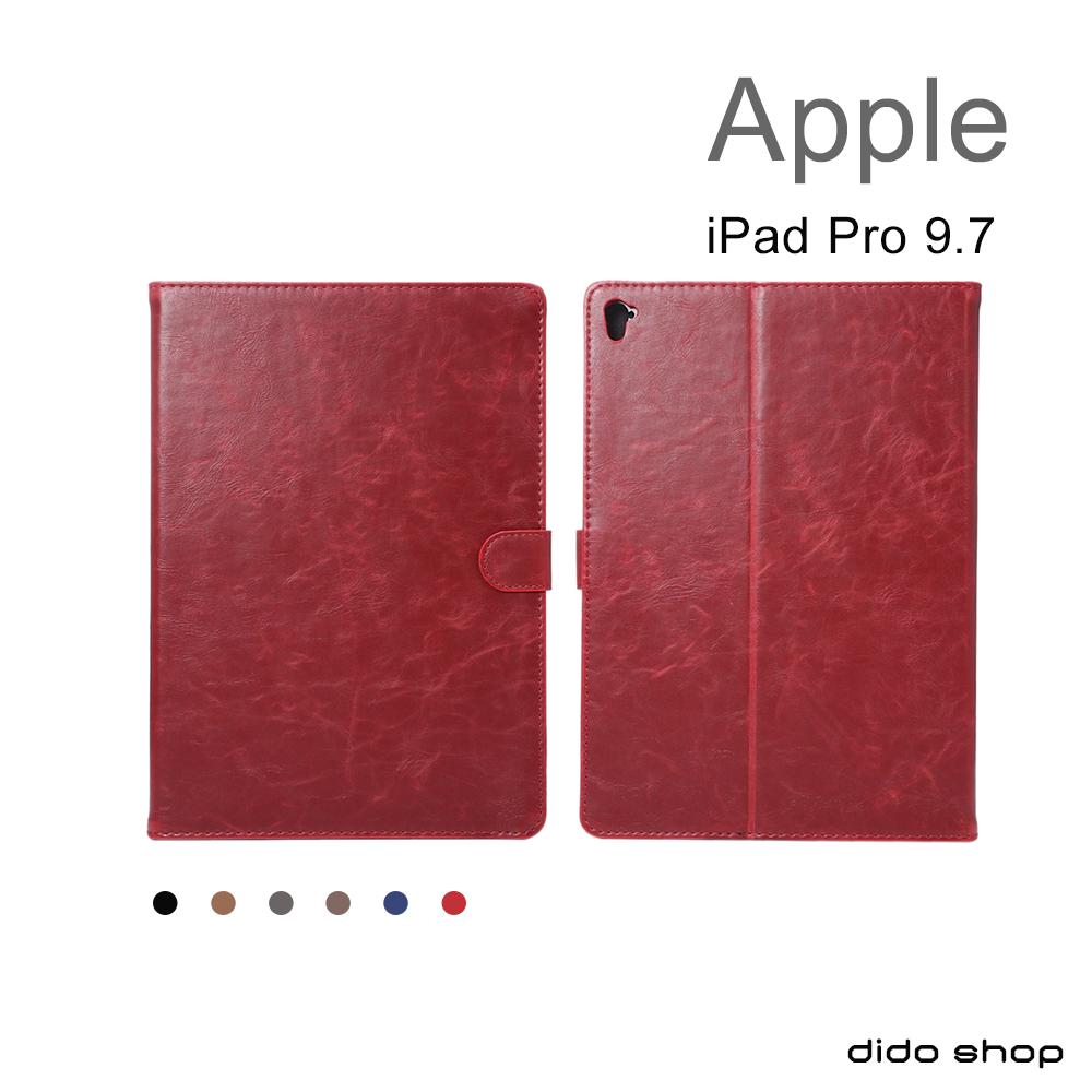 iPad Pro 9.7吋 瘋馬紋平板皮套 (DS024)