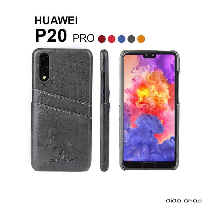 華為 P20 PRO 手機殼 後蓋殼 油蠟紋系列 可收納卡片 (FS045)