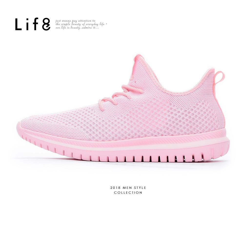【Life8】Sport 三代飛魚 透氣飛織布 運動鞋-09869-嫩粉