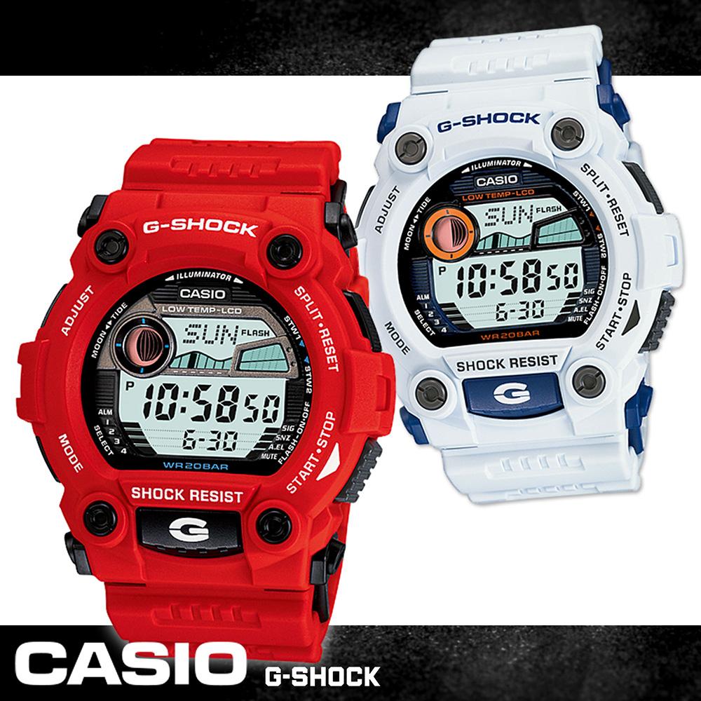 CASIO 卡西歐 G-SHOCK 系列 運動玩家系列-亮眼戶外重裝備男錶 G-7900A-4DR