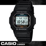G-SHOCK 太陽能電力 耐衝擊構造 運動錶 G-5600E-1DR