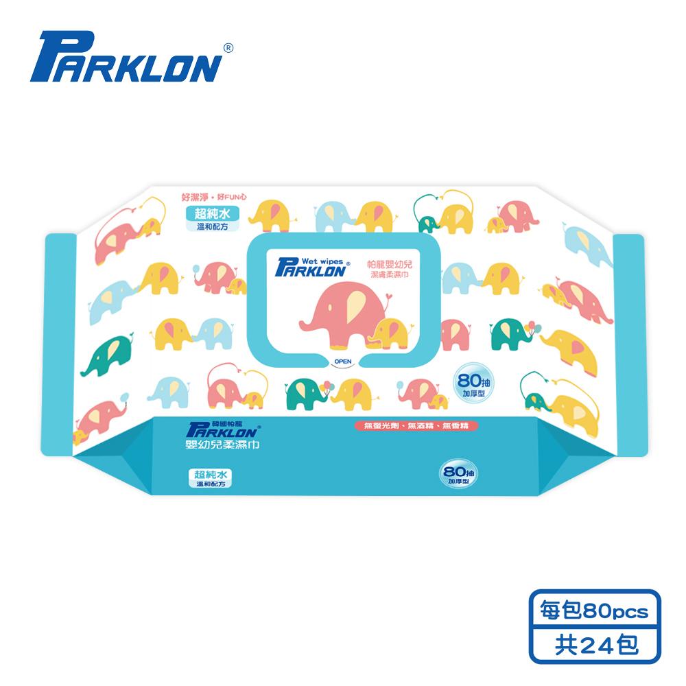 【BabyTiger虎兒寶】PARKLON 韓國帕龍嬰幼兒柔濕巾(加厚款)24包