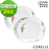 CORELLE康寧 田園玫瑰2件式腰子盤組-B05