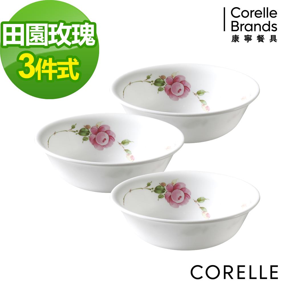 CORELLE康寧 田園玫瑰3件式500ml湯碗組-C04